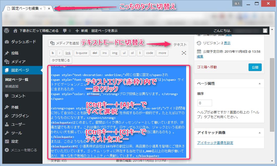 wpblogcopy
